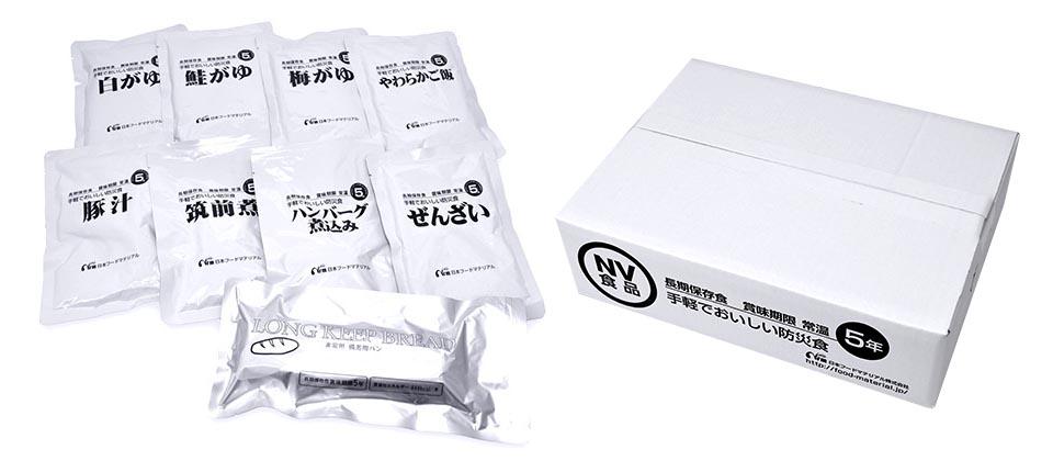 NV食品 商品イメージ